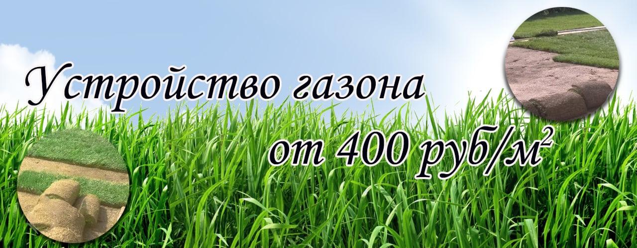Ru0AYyV840s